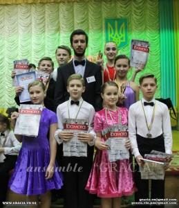 Кубок Бару 2013. м.Бар. 17.11.2013