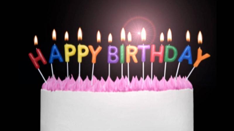 З Днем народження!