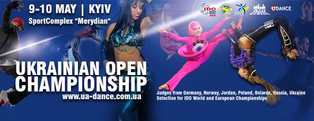Переможці UKRAINIAN Open CHAMPIONSHIP 2013