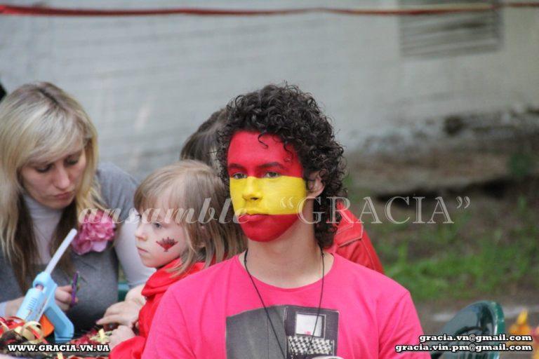 День Европи (Травень 2012)