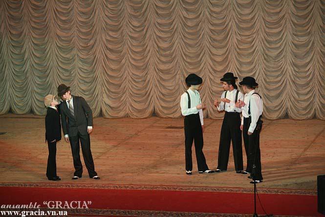 Отчетный концерт (Апрель 2007)