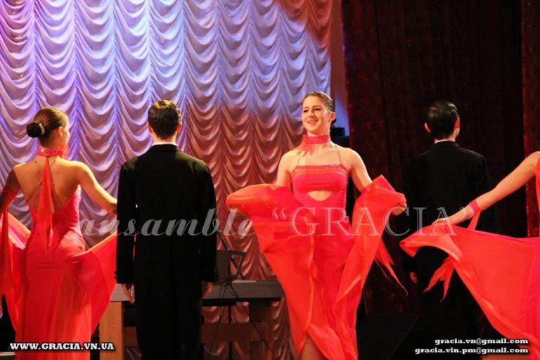 Концерт С.Городинського (Березень 2012)